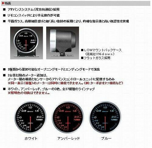 メーター, 水温計 Defi() BF 60 20120 DF10503