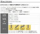 DIXCEL(ディクセル) ブレーキパッド エクストラスピードタイプ フロント ダイハツ タント LA610S 13/9-15/5 品番:ES381108 2