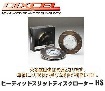ブレーキ, ブレーキローター DIXCEL HS FTO DE3A 97100008 GRGX HS3416015S