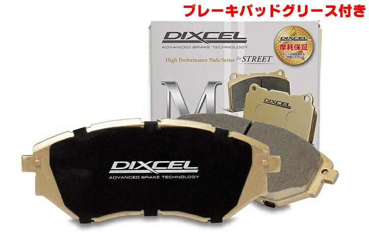 ブレーキ, ブレーキパッド DIXCEL() M F25AF27A 9010-963 M341078