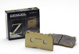 ブレーキ, ブレーキパッド DIXCEL() Z 1 CG2SR 947-977 Z351168Z355054