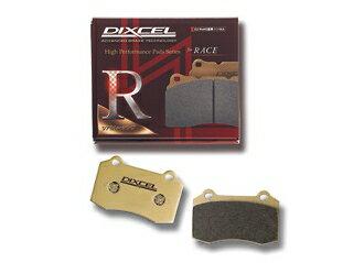 ブレーキ, ブレーキパッド DIXCEL R01 KA5KA6 872962 R01331100