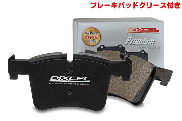 ブレーキ, ブレーキパッド DIXCEL() MERCEDES BENZ W126 500SEL 859-919 P1110221