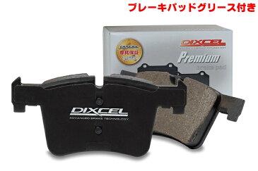 DIXCEL(ディクセル) ブレーキパッド プレミアムタイプ リア MERCEDES BENZ W212(WAGON) E250 10/2-13/5 品番:P1153335