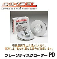 DIXCELディクセルプレーンディスクローターPD1台分前後セット三菱ランエボIV(4)CN9A96/9~98/2PD3416005S/PD3456002S