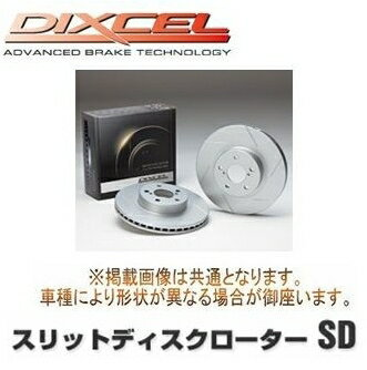 DIXCEL ディクセル スリットディスクローターSD フロント左右セット ダイハツ ミラ L502S 94/8〜98...