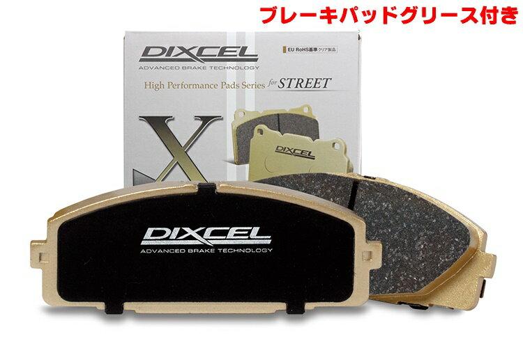 ブレーキ, ブレーキパッド DIXCEL() X GF31UF31 862-9112 X321062