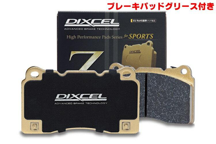 ブレーキ, ブレーキパッド DIXCEL() Z 1 ROVER 200 SERIES 200 SiSLiVi 969-9912 Z0310911Z335036