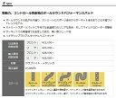 DIXCEL(ディクセル) ブレーキパッド Zタイプ フロント トヨタ ヴィッツ NCP131 13/6-14/3 品番:Z311504 2