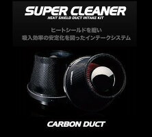 M's(エムズ)スーパークリーナー(カーボンダクト)トヨタチェイサーJZX811990/08-1992/101JZ-GTE[エアクリ・エアクリーナー・コアタイプ]SCC-0012