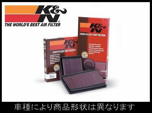 吸気系パーツ, エアクリーナー・エアフィルター GruppeM(M) KN FHY33 199606-200102 VQ30DET 33-2031-2