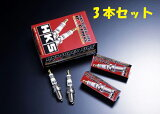 HKS プラグ スーパーファイヤーレーシング M-XLシリーズ M40XL 3本セット スズキ ジムニー JB64W 18/7- 品番:50003-M40XL