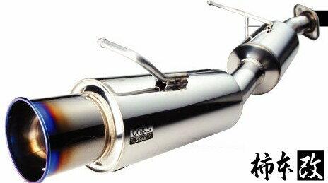 排気系パーツ, マフラー  GTbox 06S LAUACBADBA-GD3LAUACBA DBA-GD1 L15AL13A 029016 H42350
