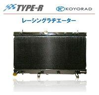 KOYOコーヨーレーシングラジエタータイプR日産ローレルHC331988/12-1993/01MT[ラジエーター]KA020214