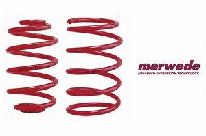 MERWEDE(メルヴェ) ダウンサスペンション メルセデスベンツ CLKクラス CLK 200 コンプレッサー C209 [ダウンサス・サスペンション・スプリング] 50MB 20145