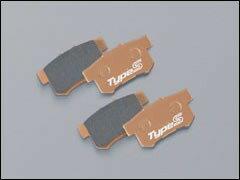ブレーキ, ブレーキパッド MUGEN() R FD2 200709- K20A 43022-XKPC-K000
