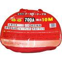 HA CONSULTING ブースターケーブル 業務用極太 10m 12V/24