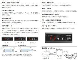 Pivot(ピボット)3-drive・PROハーネスセット(3DP+TH-2C)【SUZUKIスズキジムニーシエラH30.7-JB4WK15B】品番:3DP-2C