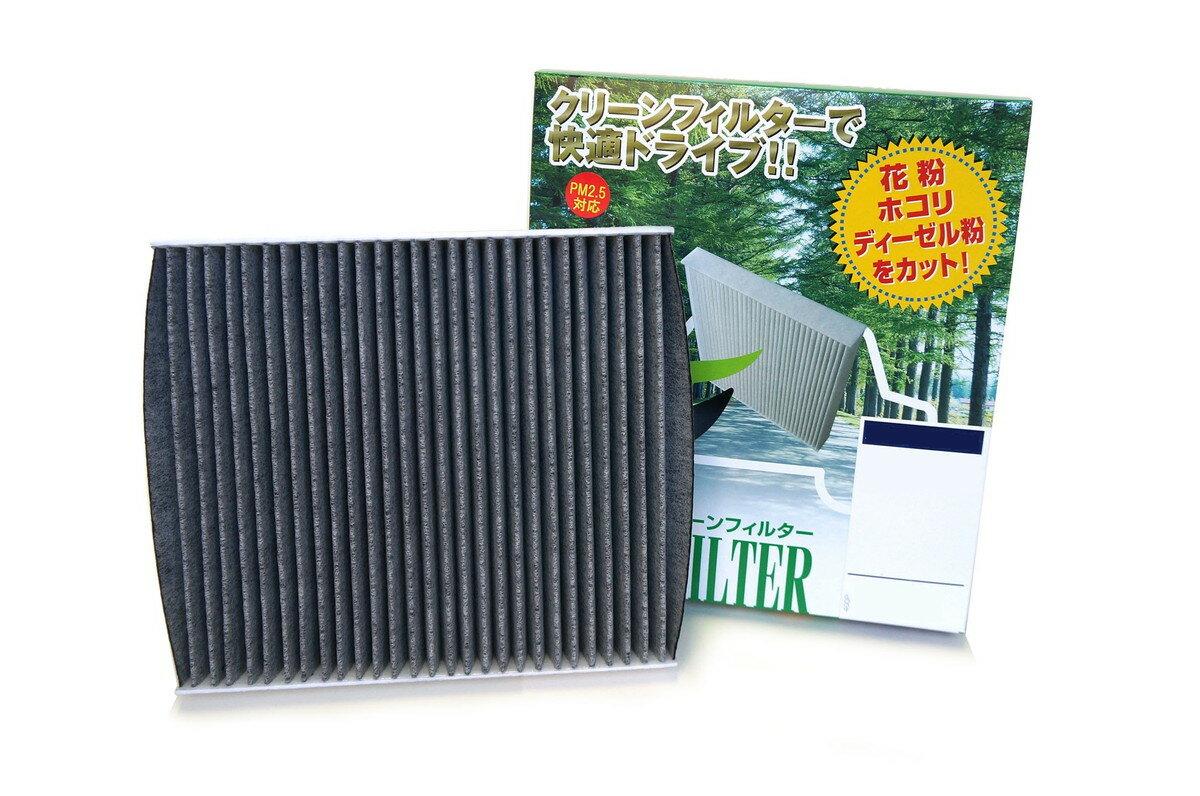 メンテナンス用品, エアコンケア・エアコンフィルター PMC C() DW3WDW5W 00.01 - 02.07 PC-404C