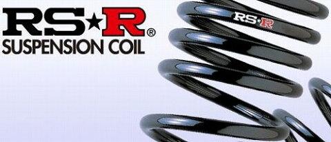 RSR RSRダウンサス【1台分前後セット】 三菱 コルト Z27A 16/10- 4G15 1500TB / FF [ダウンサス・サスペンション・スプリング] B740D