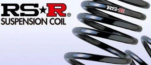 RSR ダウンサス RS★Rスーパーダウン [1台分前後セット] トヨタ プリウス ZVW51 FF 1800 HV H30/12- 品番:T580S