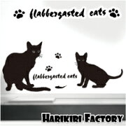 ウォールステッカー/WALLSTICKER/インテリアシール/壁シール/壁ステッカー/猫/ネコ/ねこ【flabbergastedcats】〜あっ!みつかった!〜
