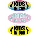 【 KIDS IN CAR マグネットステッカー:メール便:送料無料】キッズインカー子供が乗っています:子供ステッカー/キッズステッカー/子…