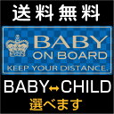 【チェッカーブルー: BABY IN CAR マグネット:ステッカー:反射タイプ:ゆうメール:送料無料】ベビーインカー子供が乗っています:…