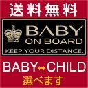 【ブラックゴールド: BABY IN CAR マグネット:ステッカー:反射タイプ:ゆうメール:送料無料】ベビーインカー子供が乗っています:…