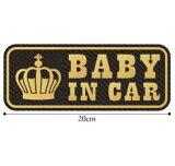 【ブラックカーボン マグネットorステッカー】BABY IN CAR/KIDS IN CAR/CHILD IN CAR/ラップフィルム 1080-CF12/王冠/CROWN/赤ちゃん乗っています/赤ちゃんシール/ベビー シール/防水/車【サイズ80mmx200mm】