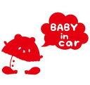 【baby in car ステッカー】クマ/赤ちゃんが乗ってます/ベビーインカー/ステッカー/プレゼント/出産祝い/車 ステッカー/防水/かわいい…