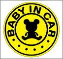 【ネオンカラー マグネットor ステッカー】BABY IN CAR/KIDS IN CAR/CHILD IN CAR ベビーインカー/キッズインカー/チャイルドインカー…