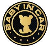 baby in car マグネット ステッカー クマ【直径15cm】 赤ちゃんが乗っています シール カッティングステッカータイプ 赤ちゃんが乗ってます 車 kids child キャラクター ベビーインカー かわいい おしゃれ 楽天 通販 フォトジェニック インスタ 防水【送料無料】