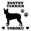 ボストンテリア 【スクエア型】 ペット ステッカー DOGステッカー ドッグシルエット切り抜きシール 犬 ステッカー ネーム 入り 犬 犬ステッカー 犬 車 ステッカー 転写 ステッカー 愛犬 プレゼント その1