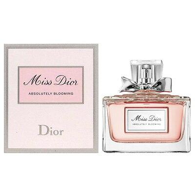 美容・コスメ・香水, 香水・フレグランス  Dior 50ml
