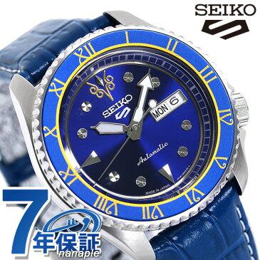 【今ならポイント最大36倍】 セイコー 5スポーツ ストリートファイター 5 流通限定モデル チュンリー CHUN-LI メンズ 腕時計 SBSA077 Seiko 5 Sports 革ベルト【あす楽対応】