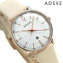 【15日はさらに+4倍でポイント最大27倍】 アデクス 中村アンさん着用 レディース 腕時計 2043B-T04 ADEXE プチ 33mm ホワイト×アイボリー