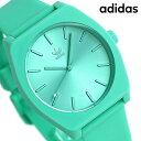 【今なら500円割引クーポンにポイント最大25.5倍】 アディダス オリジナルス プロセス_SP1 メンズ レディース 腕時計 Z103124-00 adidas グリーン【あす楽対応】 1