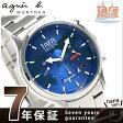 アニエスベー tara号 限定モデル クロノグラフ ソーラー FBRD705 agnes b. 腕時計 ブルー