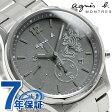 アニエスベー リザード ソーラー クロノグラフ メンズ FBRD967 agnes b. 腕時計 グレー