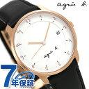 【トートバッグ付き♪】アニエスベー マルチェロ 日本製 メンズ 腕時計...