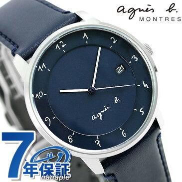 【トートバッグ付き♪】アニエスベー 時計 マルチェロ 日本製 メンズ FBRK999 agnes b. ネイビー アニエス・ベー 腕時計【あす楽対応】