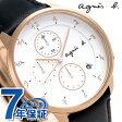 アニエスベー マルチェロ クロノグラフ 日本製 腕時計 FBRW989 agnes b. ホワイト×ブラック【あす楽対応】