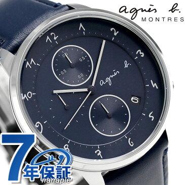 【トートバッグ付き♪】アニエスベー 時計 マルチェロ クロノグラフ 日本製 FBRW990 agnes b. ネイビー アニエス・ベー 腕時計【あす楽対応】
