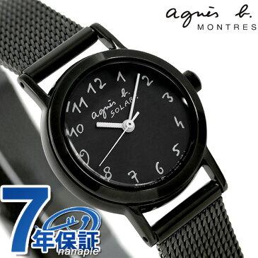 【今なら店内ポイント最大51倍】 アニエスベー 時計 レディース ソーラー FBSD943 agnes b. マルチェロ オールブラック 腕時計【あす楽対応】