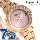 アニエスベー ソーラー レディース 腕時計 FBSD952 agnes b. ピンク