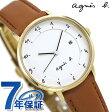 アニエスベー マルチェロ 日本製 レディース 腕時計 FBSK944 agnes b. ホワイト