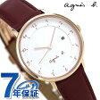 アニエスベー マルチェロ 日本製 レディース 腕時計 FBSK945 agnes b. ホワイト