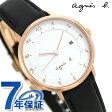 アニエスベー マルチェロ 日本製 レディース 腕時計 FBSK946 agnes b. ホワイト
