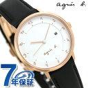 アニエスベー 時計 マルチェロ 日本製 レディース FBSK946 agnes b. ホワイト アニエス・ベー 腕時計【あす楽対応】